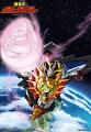 勇者王ガオガイガー Blu-ray BOX DIVISION 2【Blu-ray】