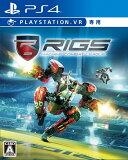 『RIGS Machine Combat League(リグス マシン コンバットリーグ)』最安値情報!《PS VR専用》マルチ対戦型ロボットアクション