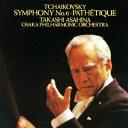 ベリー・ベスト・クラシック1000 86::チャイコフスキー:交響曲第6番「悲愴