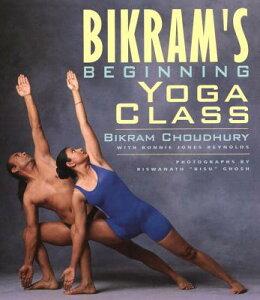 Bikram's Beginning Yoga Class BIKRAMS BEGINNING YOGA CLASS 2 [ Bikram Choudhury ]