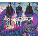 ダーティーサイエンス(CD+DVD) [ RHYMESTER ]
