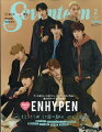 SEVENTEEN (セブンティーン) 2021年 02月号 増刊 [雑誌]