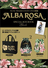 ALBA ROSA SPECIAL BOX BOOK Black