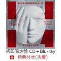 【先着特典】1114 (初回限定盤 CD+Blu-ray) (アナログLPジャケットサイズポスター(タイプA)付き)