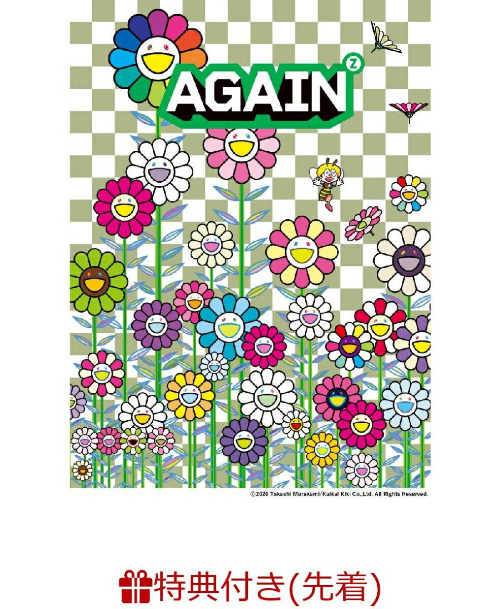 【先着特典】YUZU ALL TIME BEST LIVE AGAIN 2008-2020 (オリジナルA4クリアファイル 2008-2020 ver.)