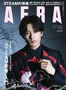AERA (アエラ) 2021年 2/1号 [雑誌] - 楽天ブックス