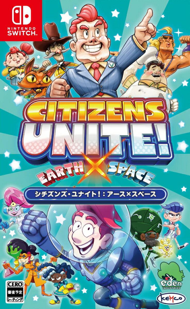 シチズンズ・ユナイト!:アース×スペース Switch版