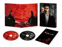 祈りの幕が下りる時 Blu-ray 豪華版【Blu-ray】