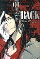 RACK-13係の残酷器械ー(01)