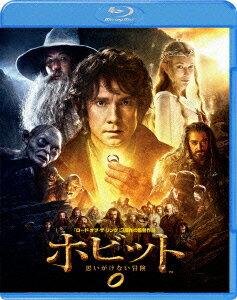 ホビット 思いがけない冒険【Blu-ray】画像