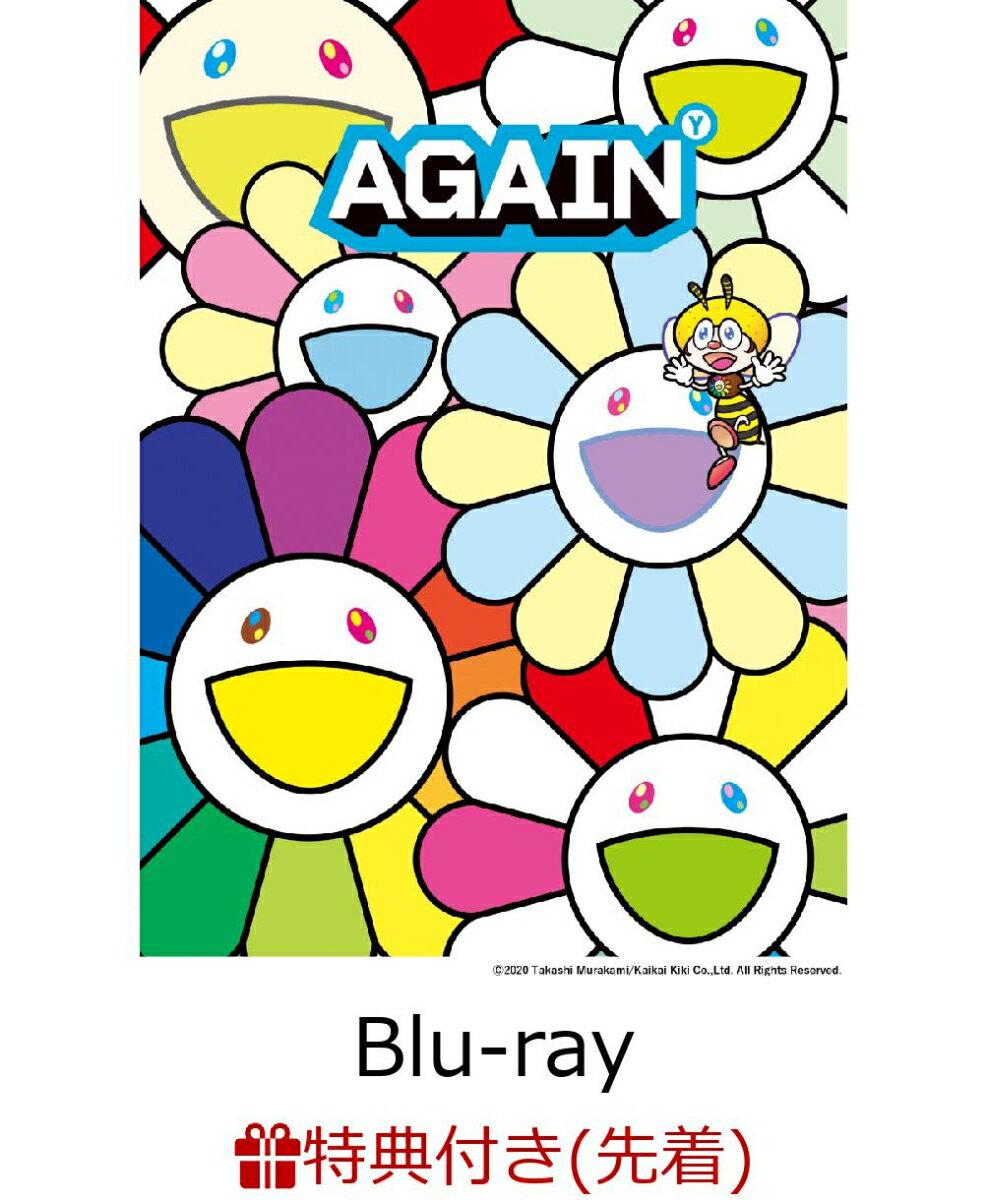 【先着特典】YUZU ALL TIME BEST LIVE AGAIN 1997-2007 (オリジナルA4クリアファイル 1997-2007 ver.)【Blu-ray】