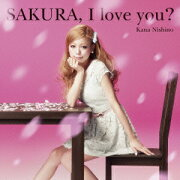 SAKURA,I love you?(初回限定 CD+DVD)