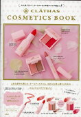CLATHAS COSMETICS BOOK