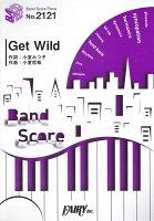 Get Wild/TM NETWORK