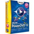 PowerDVD12 Pro