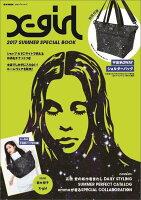 X-girl 2017 SUMMER SPECIAL BOOK
