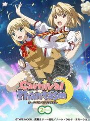 【送料無料】カーニバル・ファンタズム 2nd season【初回限定生産】【Blu-ray】