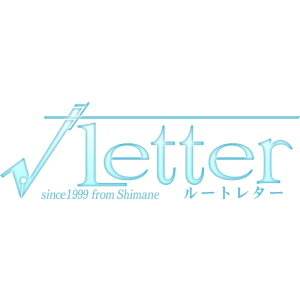 √Letter ルートレター PREMIUM EDITION PS Vita版