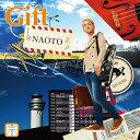 Gift [ NAOTO ]