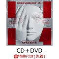 【先着特典】1114 (CD+DVD) (アナログLPジャケットサイズポスター(タイプB)付き)