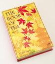 THE BOOK OF TEA Minori