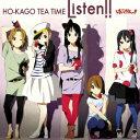 Listen!!(初回限定盤) [ 放課後ティータイム ]