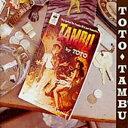 【輸入盤】Tambu [ TOTO ]