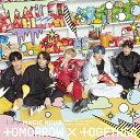 MAGIC HOUR (初回限定盤C CD+フォトブック) [ TOMORROW X TOGETHER ]