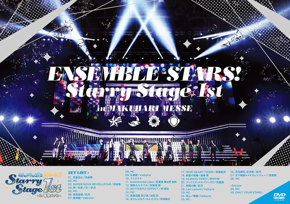 アニメ, その他 !Starry Stage 1st in (V.A.)