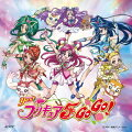 Yes!プリキュア5GoGo! 主題歌::プリキュア5、フル・スロットルGO GO!(DVD付き)