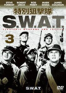 特別狙撃隊 S.W.A.T. VOL.3画像