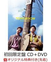 【楽天ブックス限定先着特典】TOMORROW (初回限定盤 CD+DVD+スマプラ) (コンパクトミラー付き)