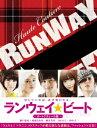 ランウェイ☆ビート 3D オートクチュール版【Blu-ray】 [ 瀬戸康史 ]