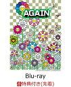 【先着特典】YUZU ALL TIME BEST LIVE AGAIN 2008-2020 (オリジナルA4クリアファイル 2008-2020 ver.)【Blu-ray】 [ ゆず ]・・・