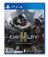 【特典】Chivalry 2 PS4版(【初回封入特典】DLCコード:王家のツヴァイヘンダー)