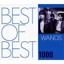 BEST OF BEST 1000 WANDS [ WANDS ]