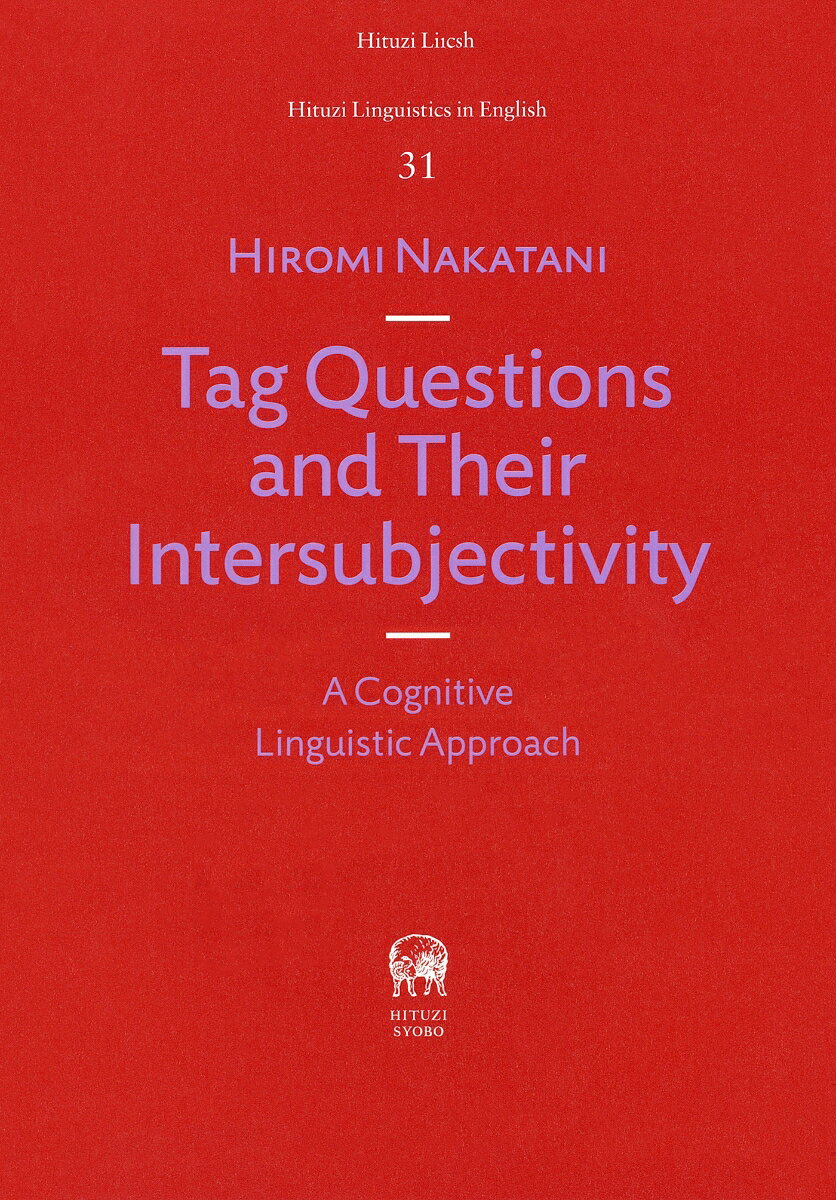 Tag Questions and Their Intersubjectivity画像