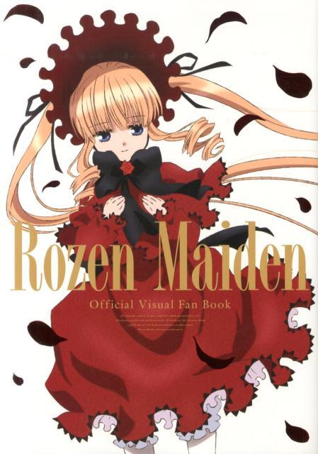 Rozen Maiden Official Visual Fan Book画像