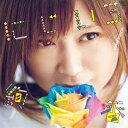 【楽天ブックスならいつでも送料無料】にじいろ (CD+DVD) [ 絢香 ]