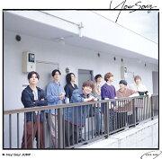 Hey! Say! JUMP ニューシングル9/30発売!