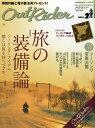 Out Rider(アウトライダー) Vol.64 2014年 02月号 [雑誌]