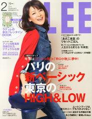 【送料無料】LEE (リー) 2014年 02月号 [雑誌]