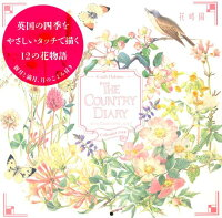 THE COUNTRY DIARY CALENDAR 2018