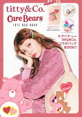titty & Co. × Care  Bears TOTE BAG BOOK