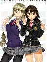 スクールガールストライカーズ Animation Channel vol.1【Blu-ray】 [ 石原夏織 ]