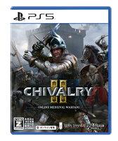 【特典】Chivalry 2 PS5版(【初回封入特典】DLCコード:王家のツヴァイヘンダー)