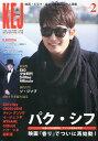 【送料無料】KEJ (コリア エンタテインメント ジャーナル) 2014年 02月号 [雑誌]
