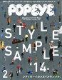 POPEYE (ポパイ) 2014年 02月号 [雑誌]