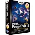 PowerDVD12 Ultra