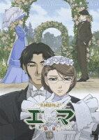 英國戀物語エマ 第二幕 1